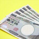 東大阪の企業主導型保育園に就職するとお祝い金がもらえる!